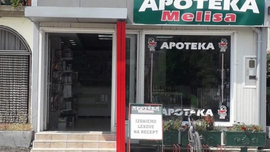mačvanka ispred apoteke (2)